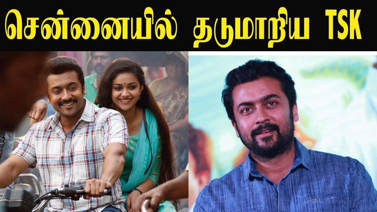 TSK Chennai Boxoffice | Thaana Serndha Koottam Stumble in Chennai | Suriya | KS | Vignesh Shivan