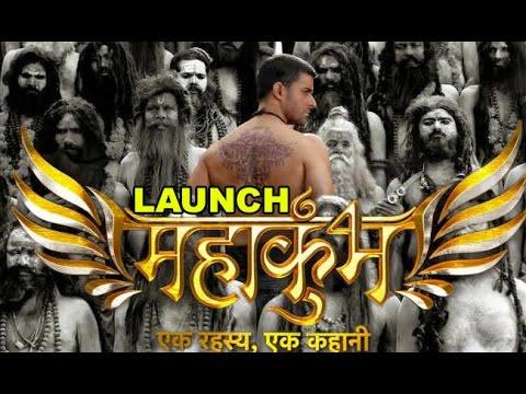 Video 'Mahakumbh Ek Rahasya Ek Kahani' Life Ok New Show  Launch download in MP3, 3GP, MP4, WEBM, AVI, FLV January 2017