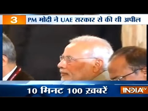 News 100 | 4th January, 2017 - India TV