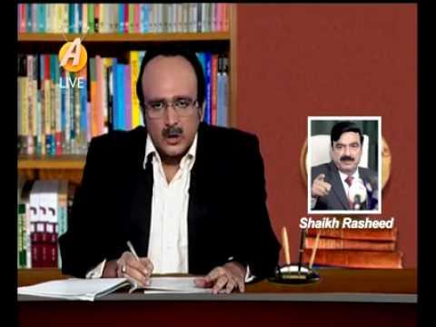The Awaien Show,  Dr. Shahid Masood Calls Shaikh Rashid Ahmed