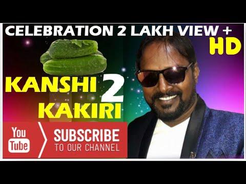 Video KANSI KAKIRI 2  STUDIO MAKING  SAMBALPURI SONG download in MP3, 3GP, MP4, WEBM, AVI, FLV January 2017