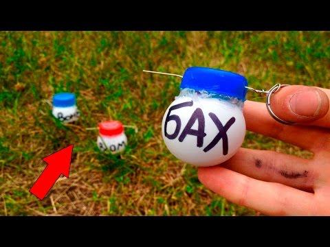 Как сделать ГРАНАТУ своими руками - КОНКУРС / How to make grenade bomb -  COMPETITION
