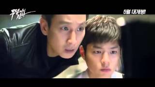 Nonton A Hard Day 끝까지 간다  走到盡頭 (2014) Official Korean Trailer HD 1080 HK Neo Reviews Film Film Subtitle Indonesia Streaming Movie Download