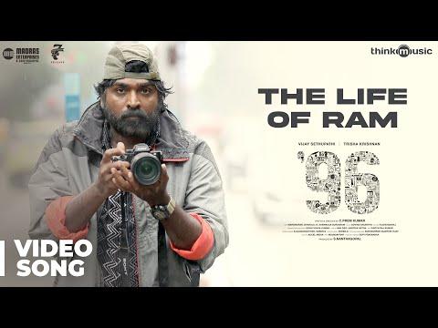 Download 96 Songs | The Life of Ram Video Song | Vijay Sethupathi, Trisha | Govind Vasantha | C. Prem Kumar HD Mp4 3GP Video and MP3