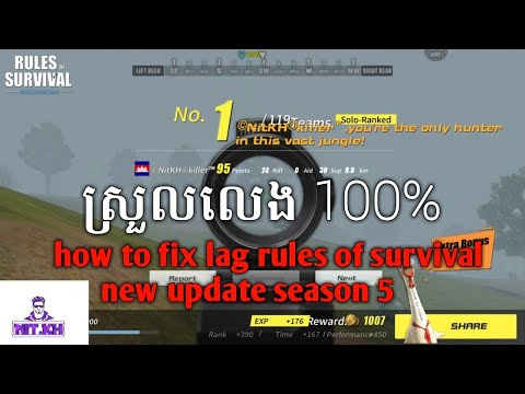 how to fix lag rules of survival – new update season 5 – rules of survival lag fix android / NitKH