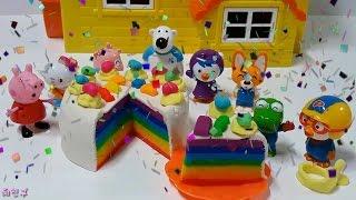 플레이 도 무지개 케이크 만들기, 색깔공부 ,뽀로로 장난감 애니메이션