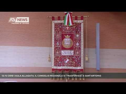 13/11/2019 | AULA ALLAGATA, IL CONSIGLIO REGIONALE SI 'TRASFERISCE' A SANT'ARTEMIO
