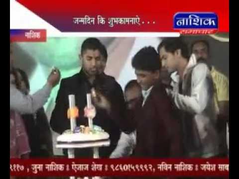 Video santosh Ambekar nagpur download in MP3, 3GP, MP4, WEBM, AVI, FLV January 2017