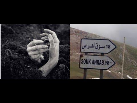 سوق أهراس:   شاب يفتح قبر والدته لهذا السبب