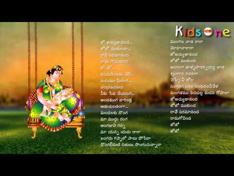 Laali Paatalu In Telugu   Jo Achyutananda   with Telugu Lyrics