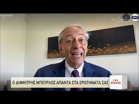 Εργασιακά & Συντάξεις   Απαντήσεις σε ερωτήματα των πολιτών   05/07/2020   ΕΡΤ