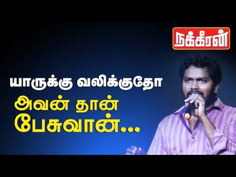 Pa-Ranjith-mentions-Dr-Ambedkars-words-in-Maaveeran-Kittu-Teaser-launch-Event