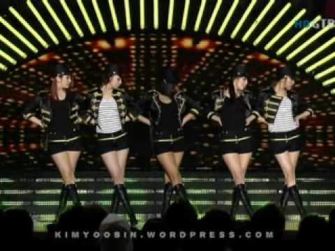 Now Wonder Girls