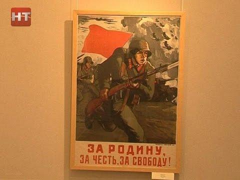 В Музее художественной культуры начала работу выставка «Фронтовой рисунок и плакат»