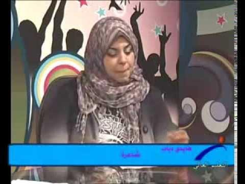 قصيدة علشانك يا مصر لـ هايدى دياب برنامج شباب واراء