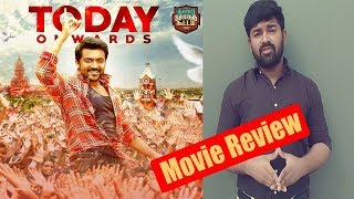 Video Thaana Serndha Koottam Review | Thaana Serntha Koottam Movie Review | Surya | Keerthi Suresh MP3, 3GP, MP4, WEBM, AVI, FLV April 2018