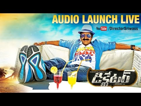 Dictator Telugu Movie Audio Launch | Balakrishna | Anjali | Sriwass