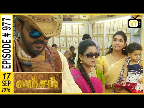 Tamil Serials - YouTube