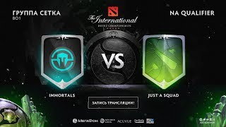 Immortals vs Just a Squad, The International NA QL [Lum1Sit]