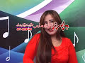 Nelo New Pashto Song 2015 - Zama Da Ashna Kali Ta