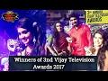Vijay TV 3nd Vijay Television Awards 2017 Winners List  3nd Vijay Television Awards 2017 waptubes