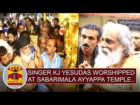 Playback-Singer-KJ-Yesudas-Worshipped-at-Sabarimala-Ayyappa-Temple-Thanthi-TV