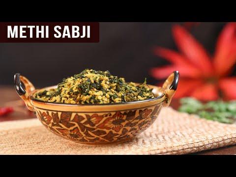 Methi Sabji | How To Make Methi Ki Sabzi | Healthy Sabji Recipe | Winter Special | Ruchi
