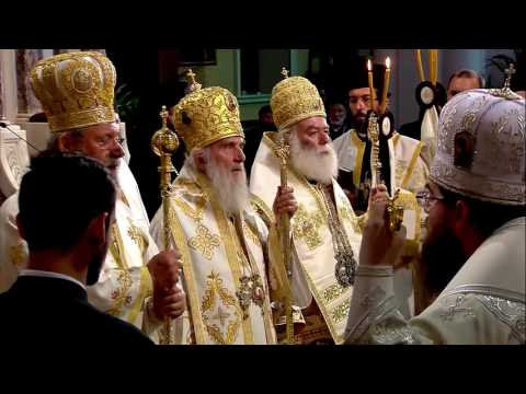 The Holy & Great Council of the Orthodox Church: God's Call to Unity and Charity