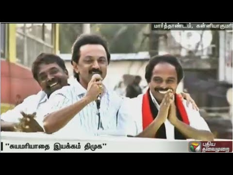 DMK-is-Self-Respect-Movement-Say-Stalin