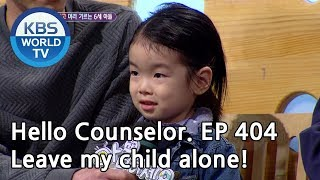 What's wrong with a boy growing his hair? [Hello Counselor/ENG, THA/2019.03.18]