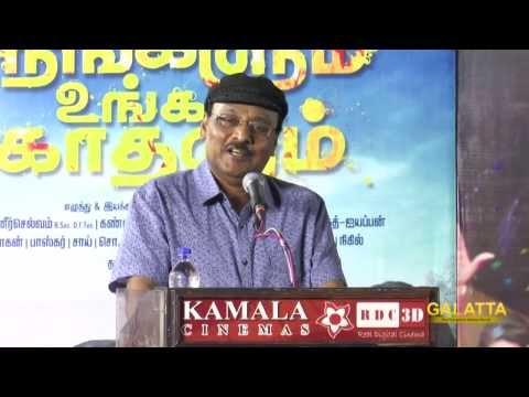 K. Bhagyaraj at Pongadi Neengalum Unga Kaadhalum Audio and Trailer Launch