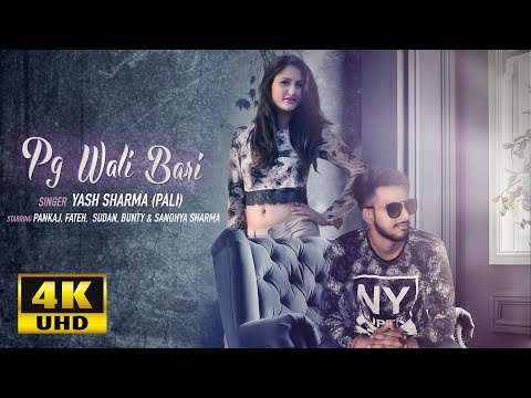 Latest Punjabi Song 2017 I Pg Wali Bari I Yash Sharma I Honey Virk | Virk Music
