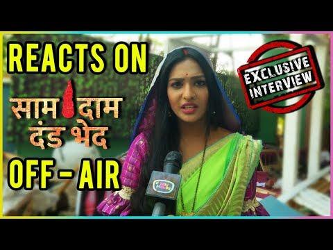 Aishwarya Khare aka Bulbul REACTS On Saam Daam Dan
