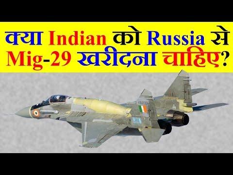 क्या Indian Air Force को Russia...