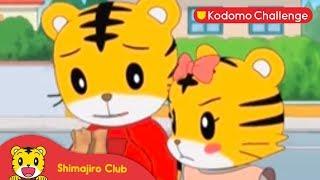 Video Shimajiro: Pendidikan Anak Eps 8.2 - Layanan Telepon Saran Tuan Roarson MP3, 3GP, MP4, WEBM, AVI, FLV Desember 2018