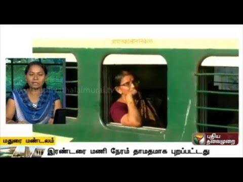 A-Compilation-of-Madurai-Zone-News-14-03-16-Puthiya-Thalaimurai-TV