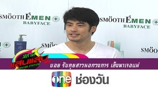 Station Sansap 22 April 2014 - Thai Talk Show