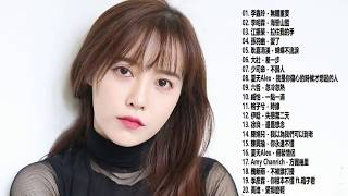 Video The best of 20 Beautiful Chinese Mandarin songs Classic Love Songs 🎧 最好听的十首经典情歌 #5 MP3, 3GP, MP4, WEBM, AVI, FLV Desember 2018