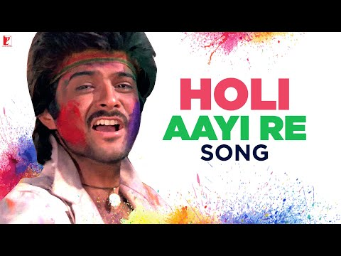 Holi Aayi Re - Happy Holi 2015