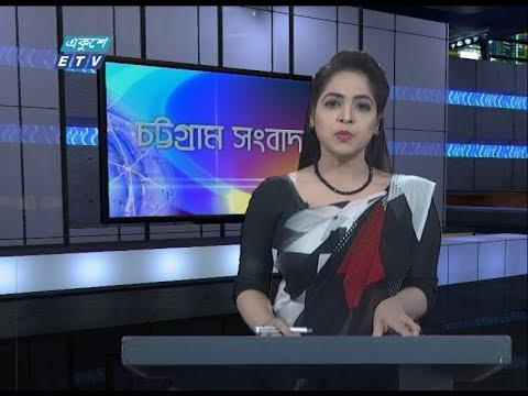 06 PM News || সন্ধ্যা ০৬ টার সংবাদ || 19 February 2020 || ETV News