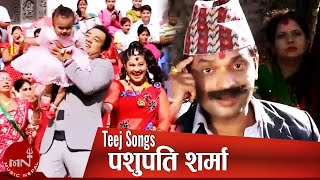 Best of Pasupati Sharma Teej Songs