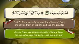 Quran translated (english francais)sorat 17 القرأن الكريم كاملا مترجم بثلاثة لغات سورة الإسراء