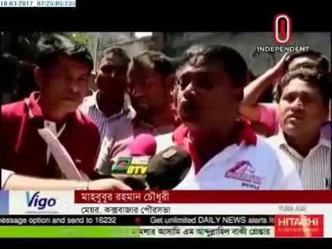 Eviction drive in Cox's Bazar (18-03-2017)