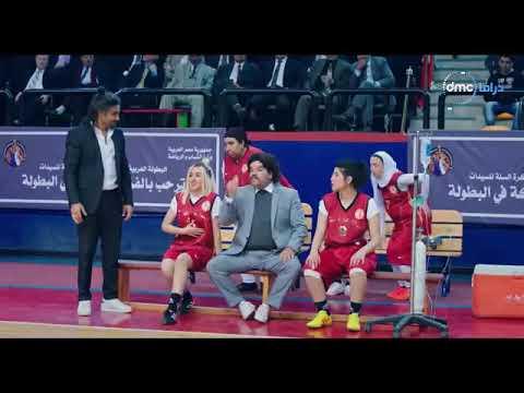 """تألق هنا الزاهد في مباراة كرة سلة في """"الواد سيد الشحات"""""""
