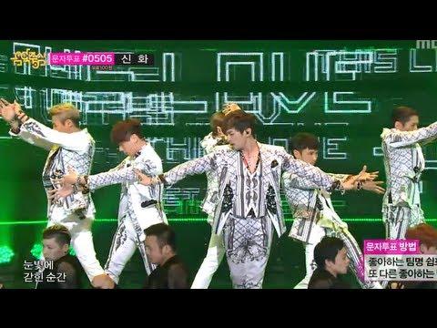 SHINHWA - This Love, 신화 - 디스 러브, Music Core 20130525 (видео)