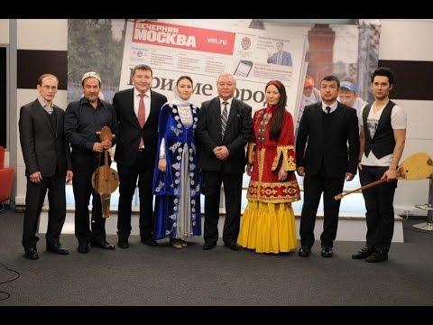 Ногайцы в рубрике народы Москвы газета Вечерняя Москва