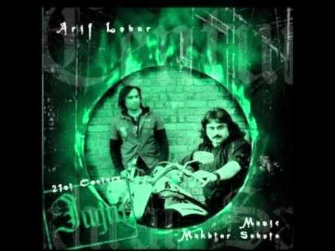 Video Arif Lohar ft Mukhtar Sahota - Mitti Deya Baweya download in MP3, 3GP, MP4, WEBM, AVI, FLV January 2017