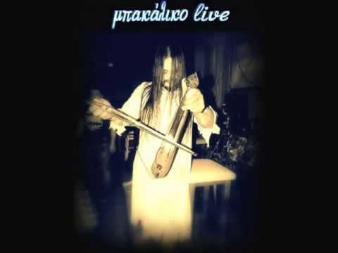 (Pontiaka Live)Giannis Daskoulidis-Thomas Mpairaxtaris Mpakaliko Live (2012-2013)Full Program