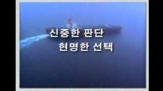 제15대 대통령선거 홍보영상 영상 캡쳐화면