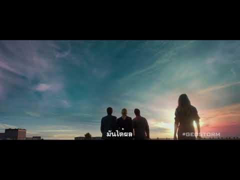 Geostorm - Gun TV Spot (ซับไทย)